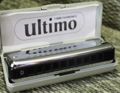 TOMBO Ultimo (No.1810)